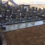 西条市、建墓工事完工しました