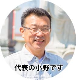 jinbutsu_002