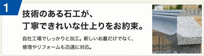 main_3point_01