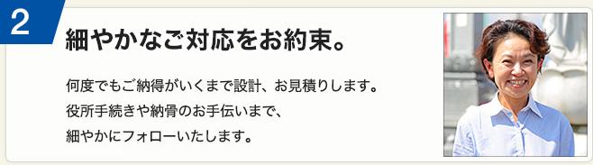 main_3point_02