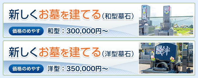 main_menu_konryukakaku