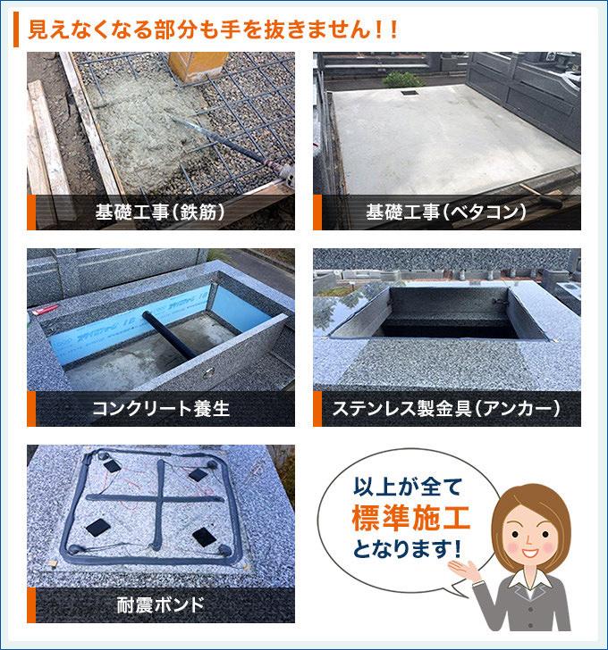 main_ohakazukuri_kai