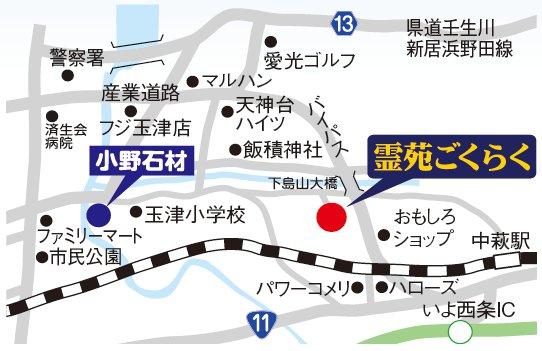 reiengokuraku_map