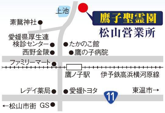 takanokohijiri_map
