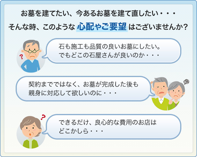 main_voice