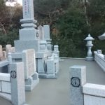 宇和島市の建墓現場、完工です。