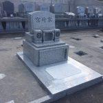 松山市、松山鷹子霊園、新規建墓工事です。