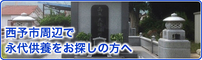 saiyoshi_eitai_hedder