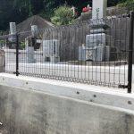 西予市 墓所のリフォーム工事をしました