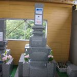 展示墓石のご紹介です