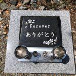 ペットのお墓の据付工事をしました