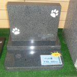 ペット墓のご紹介です